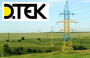 Модернізація підстанцій Донбаської регіональної енергетичної системи
