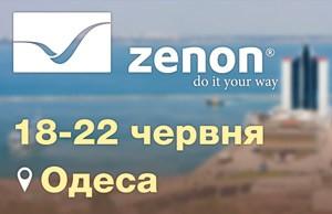Запрошуємо на навчальні курси по HMI/SCADA системі zenon, які відбудуться в Одесі 18-22 червня 2018 року