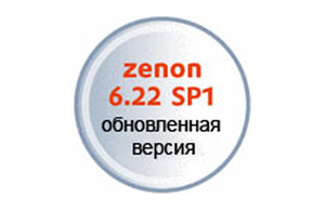 Больше возможностей с обновленной версией SCADA zenon 6.22 SP1