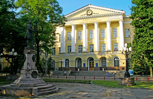 Национальный горний университет, Днепр