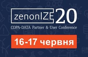Зареєструйся та візьми участь у першій всесвітній онлайн конференції zenonIZE 20