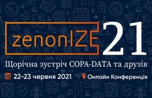 Запрошуємо на всесвітню онлайн конференцію zenonIZE 21, яка відбудеться 22-23 червня 2021 року
