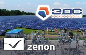 Комплексні рішення для СЕС на базі SCADA zenon  від ТОВ