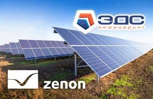 Диспетчеризація сонячних електростанцій за допомогою SCADA zenon