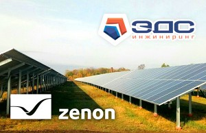 Сонячні електростанції сумарною потужністю 51,6 МВт в Дніпропетровській області