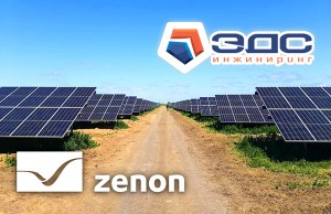 Сонячна електростанція в селі Мала Білозерка