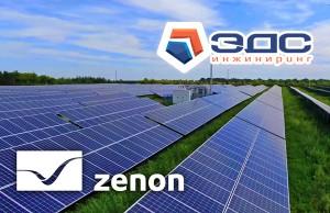 Сонячна електростанція в Запоріжжі
