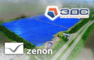 Сонячна електростанція в місті Підгородне Дніпропетровської області