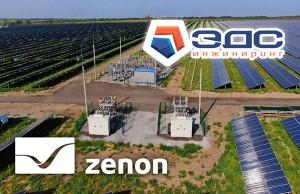 Сонячна електростанція в селі Широке Запорізької області