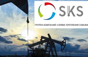 SCADA zenon на службі в нафтогазовій галузі